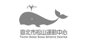 臺北市松山運動中心