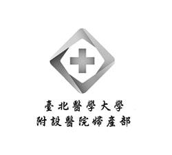 台北醫學大學附設醫院婦產部